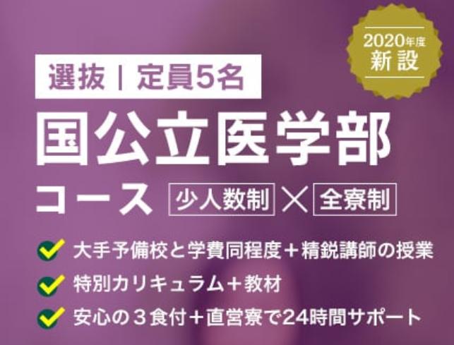 アカデミー 太宰府