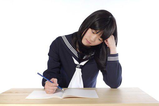 岩手 学習塾