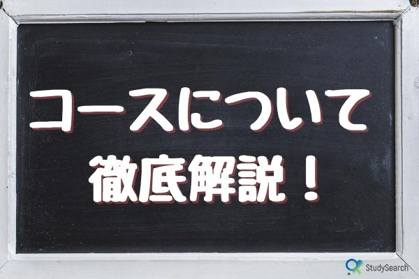 料金 武田 塾
